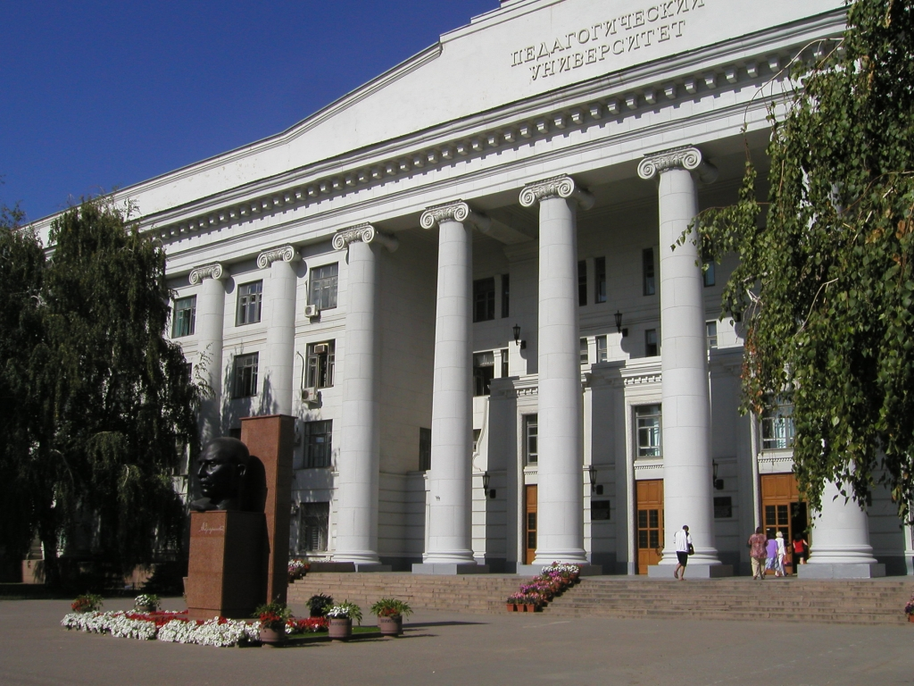 Volgograd State Socio-Pedagogical University