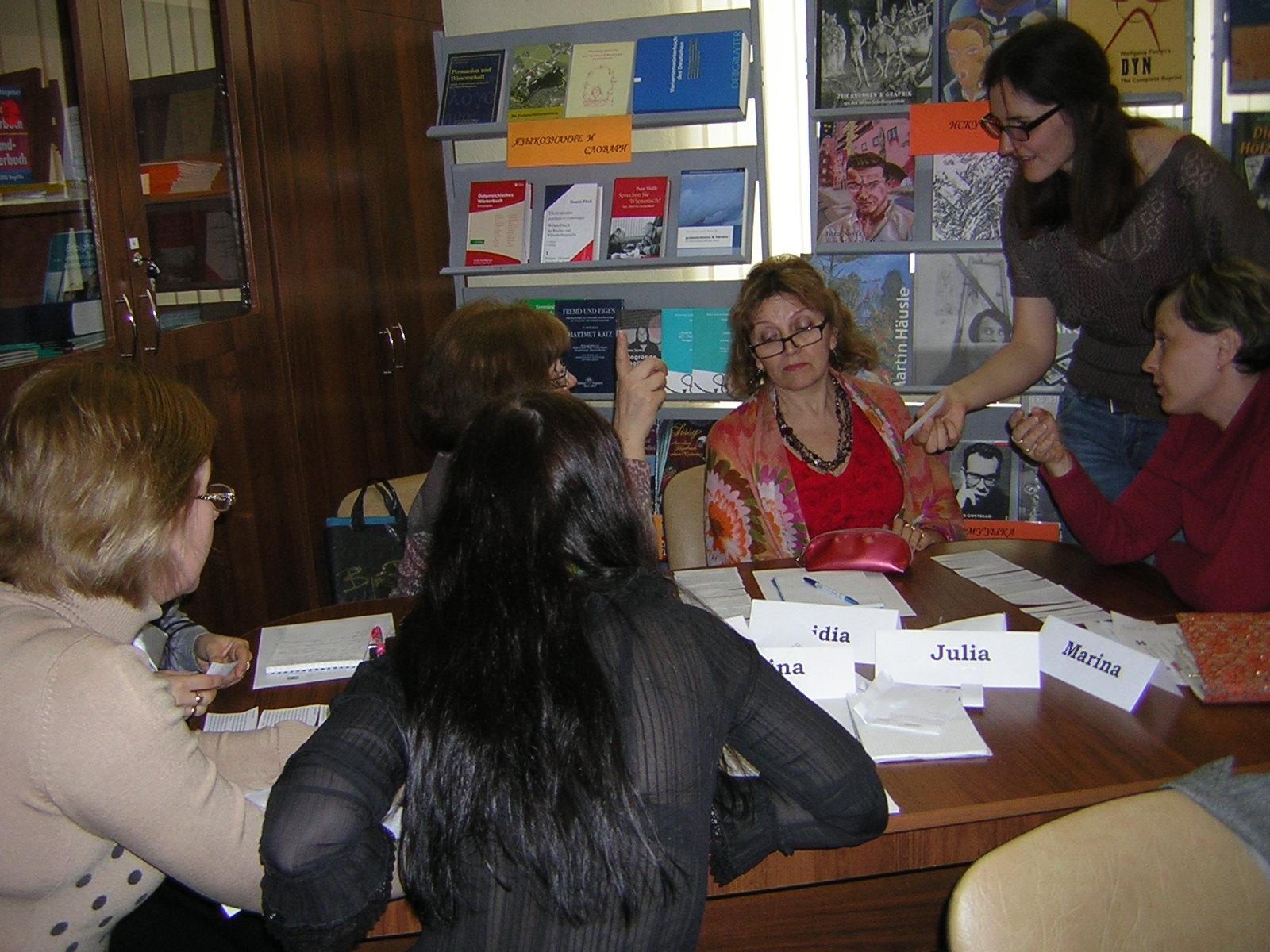 Тереза Ротфус проводит семинар для преподавателей немецкого языка