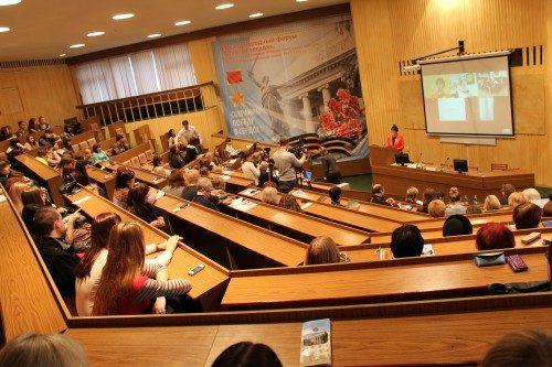 Всероссийский конкурс  научно-исследовательских работ студентов  «Наука онлайн!»