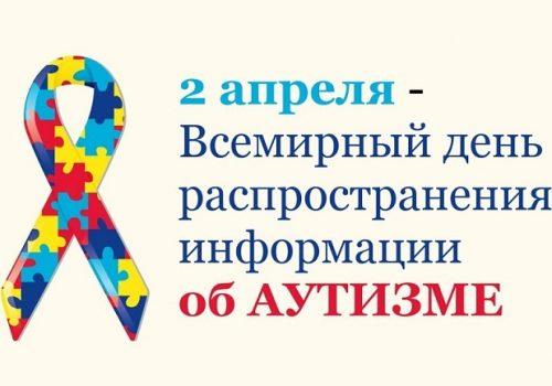 Факультет социальной и коррекционной педагогики приглашает к участию в онлайн-марафоне