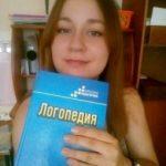 Рисунок профиля (Анастасия Прокопенко)