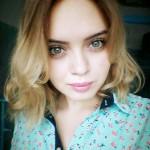 Рисунок профиля (Валентина Герасименко)