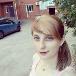 Рисунок профиля (Алексеенко Мария)