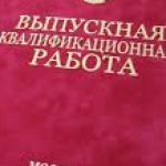 Логотип группы (Преддипломная практика СКП-СПБZ-51 19-20 ЗФО)