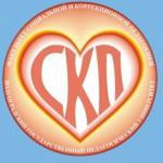 Логотип группы (СКП)