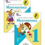 Логотип группы (Методика преподавания математики в начальной школе)