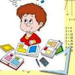 Логотип группы (Методика обучения математике в начальной школе. Науменко О.В.)
