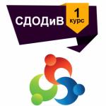 Логотип группы (Система дополнительного образования детей и взрослых)