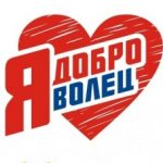 Логотип группы (СКП-СПБ-41 2020-21 уч.г. Методика волонтерской деятельности)