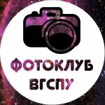 Логотип группы (Фотоклуб ВГСПУ)