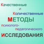 Логотип группы (ККМППИ ПОБ-1 + СПБ-1)