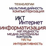 Логотип группы (ИКТО)