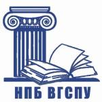 Логотип группы (Научно-педагогическая библиотека ВГСПУ)