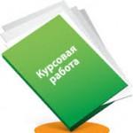 Логотип группы (Курсовые, ВКР (научный руководитель Мурзинова И. А.))