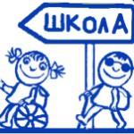 Логотип группы (Общеметодические аспекты обучения в СОУ 2016 ЛПБ-21)