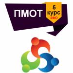 Логотип группы (Перспективные методы обучения технологии)