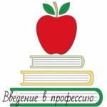 Логотип группы (Введение в профессию_2017)