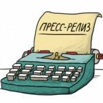 Логотип группы (Работа с текстами в сфере связей с общественностью и рекламе)