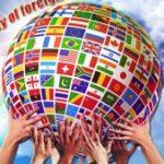 Логотип группы (Факультет по обучению иностранных граждан)