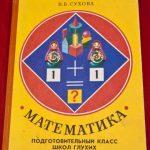 Логотип группы (Основы математики СРБ-41 2017)