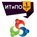 Логотип группы (История трудового и профессионального образования)
