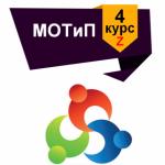 Логотип группы (Методика обучения технологии и предпринимательству (ч.1))
