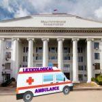Логотип группы (Lexicological Ambulance 2021)