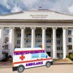 Логотип группы (Theoretico-grammatical Ambulance 2021)