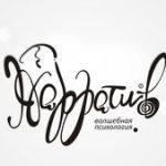 Логотип группы (Нарративная психология_2019)