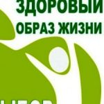 Логотип группы (Валеология)