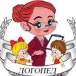 Логотип группы (СКП-ЛПБZ-411, ЛПБZ-412,  ЛПБZ-42 Логопедия (Заикание, нарушения темпа речи) 2020)