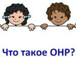 Логотип группы (СКП-ЛПБ-41 Практикум по корр-диагн работе с детьми дошк возраста с ОНР  2019-2020)